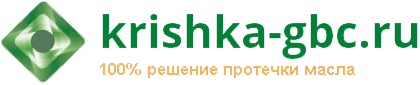 krishka-gbc.ru